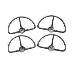 4 PCS Eachine Propeller Guard For Aurora 100 Mini FPV Racing RC Drone 1102 1103 1104 1105 Brushless Motor